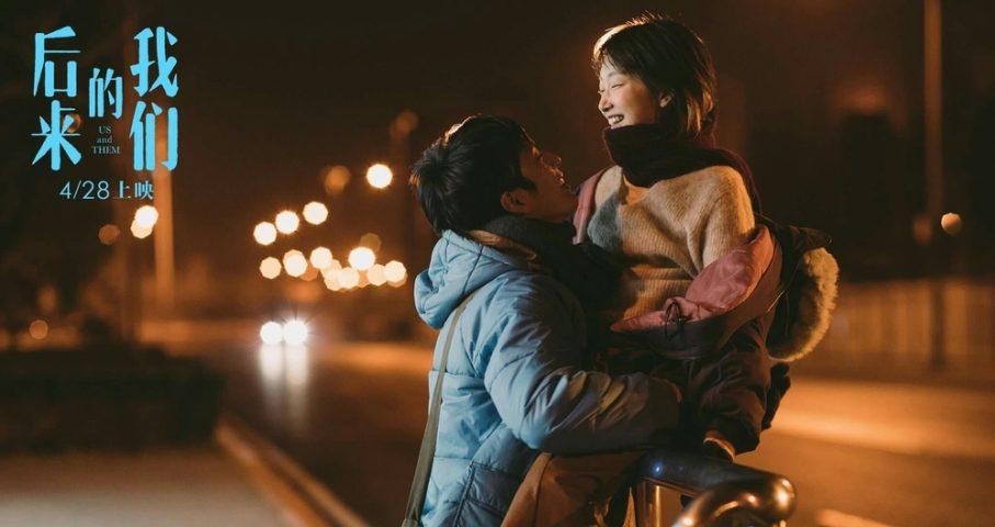Phim Trung Quốc hay nhất - Chúng Ta Của Sau Này - Us and them