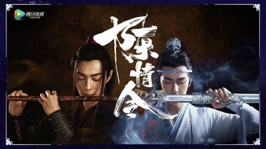 Phim Trung Quốc hay nhất - Trần Tình Lệnh - The Untamed