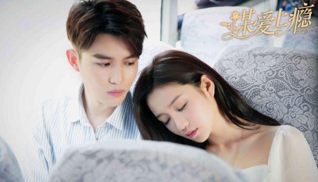 Phim Trung Quốc hay nhất - Âm mưu và tình yêu - Conspiracy of Love