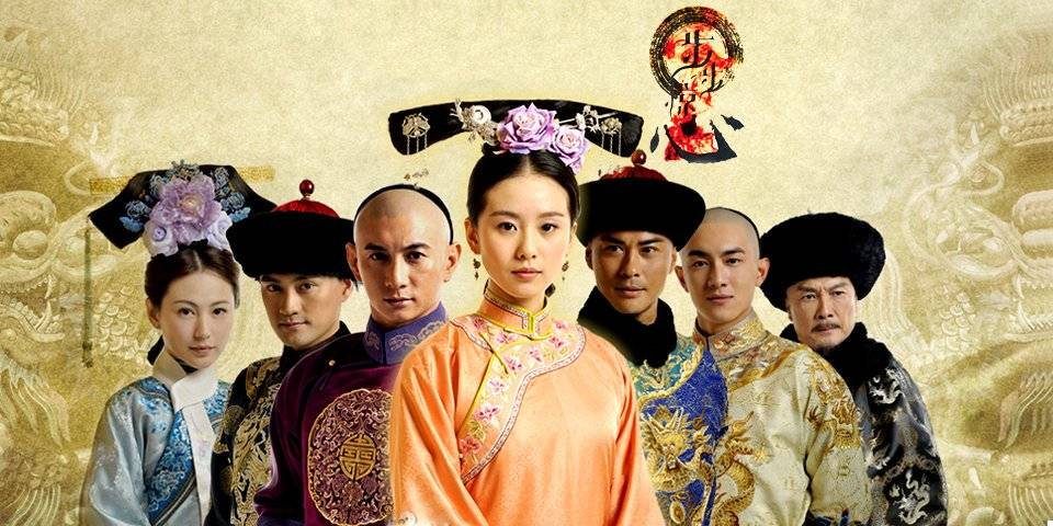 Phim Trung Quốc hay nhất - 24. Bộ Bộ Kinh Tâm - Scarlet Heart 2011