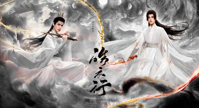 Phim Trung Quốc hay nhất - Hạo Y Hành (Immortality)