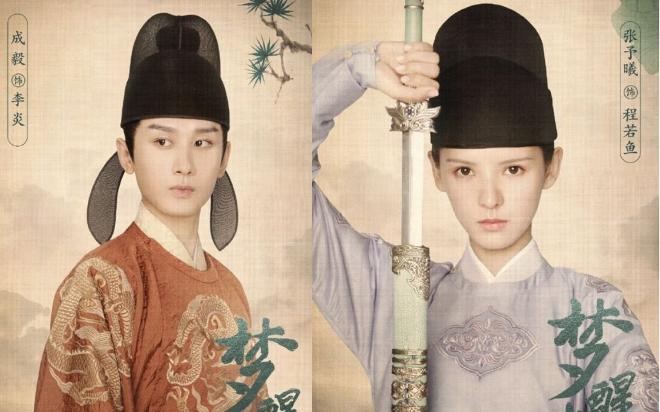 Phim Trung Quốc hay năm 2021 - Mộng Tỉnh Trường An